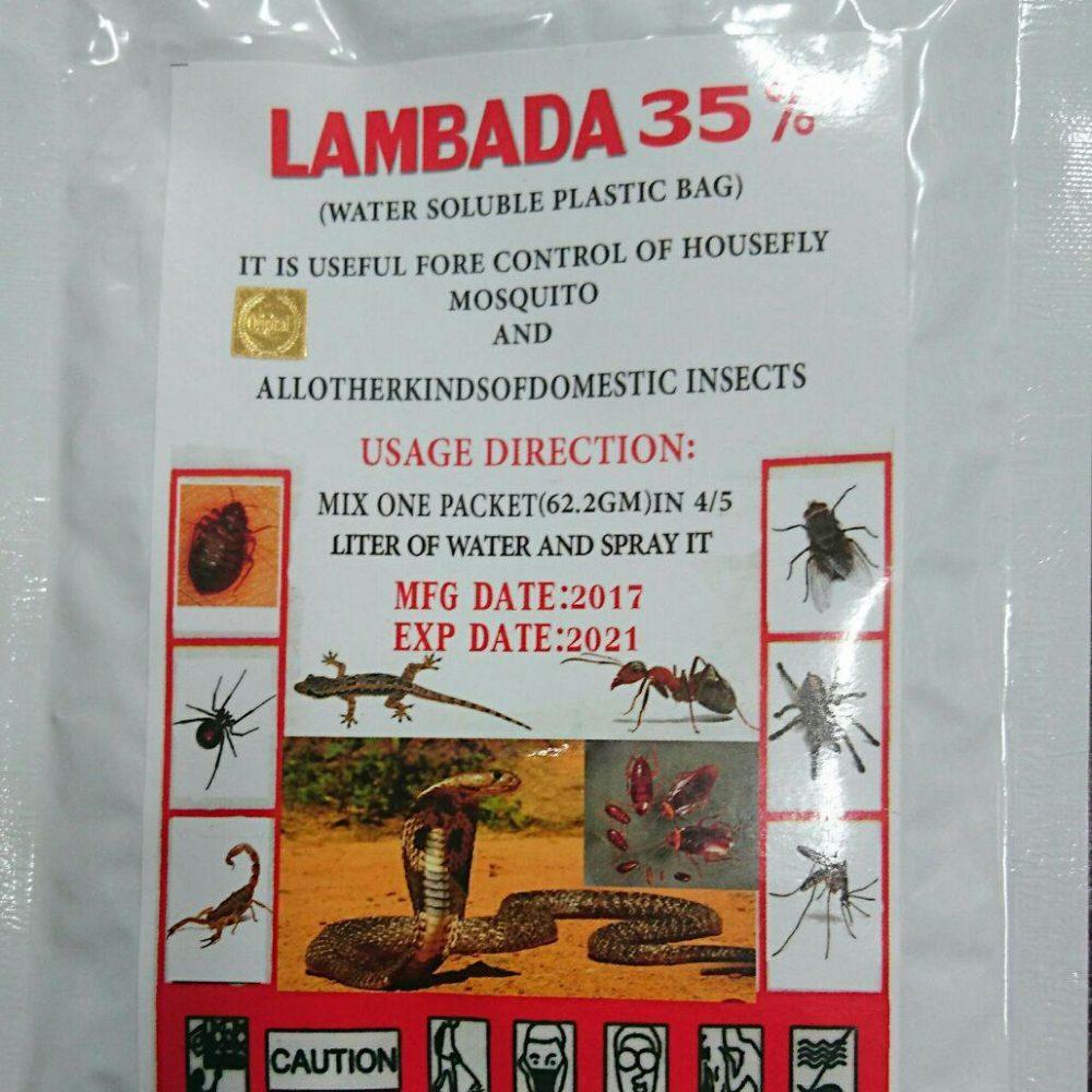 لامبادا جدید